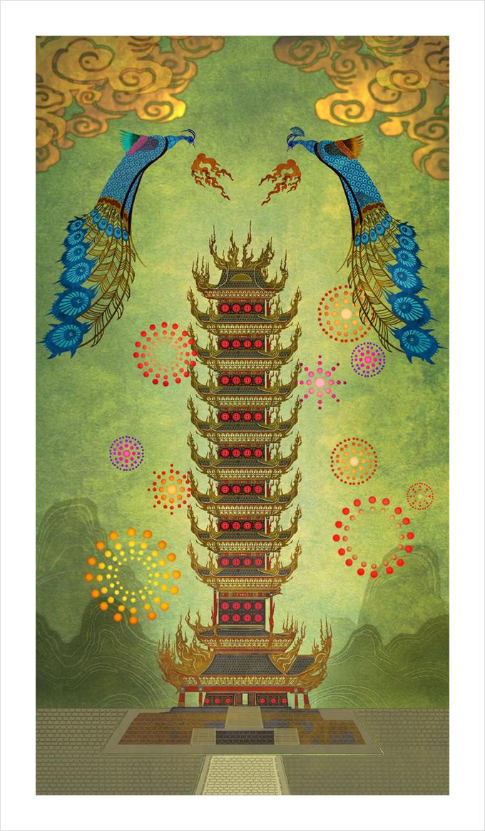 The Art of Kung Fu Panda 2 Mike Yamada 14a