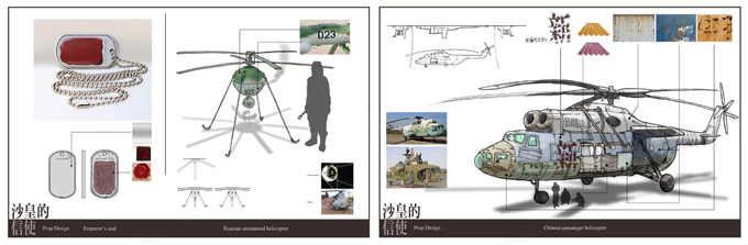 Cuba Dong Hun Lee Concept Art and Illustrations