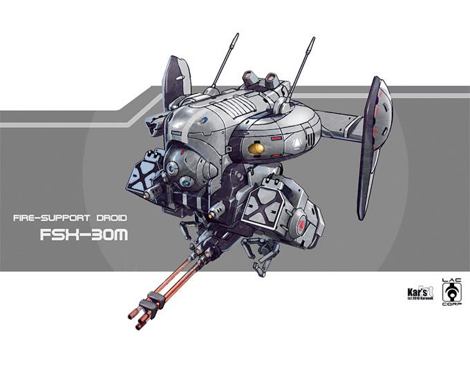 Robot Concept Art by Alexey Pyatov