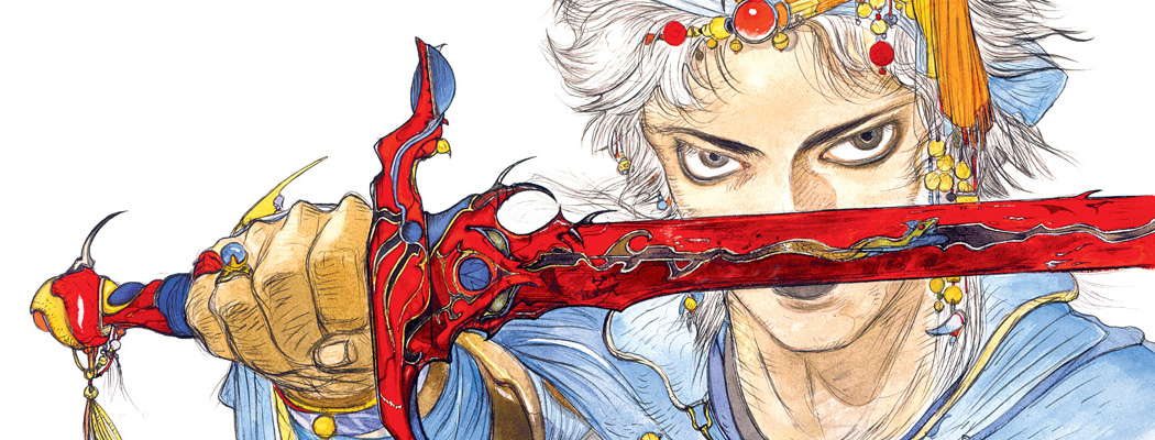 The_Sky_The_Art_of_Final_Fantasy_Yoshitaka_Amano_MA01