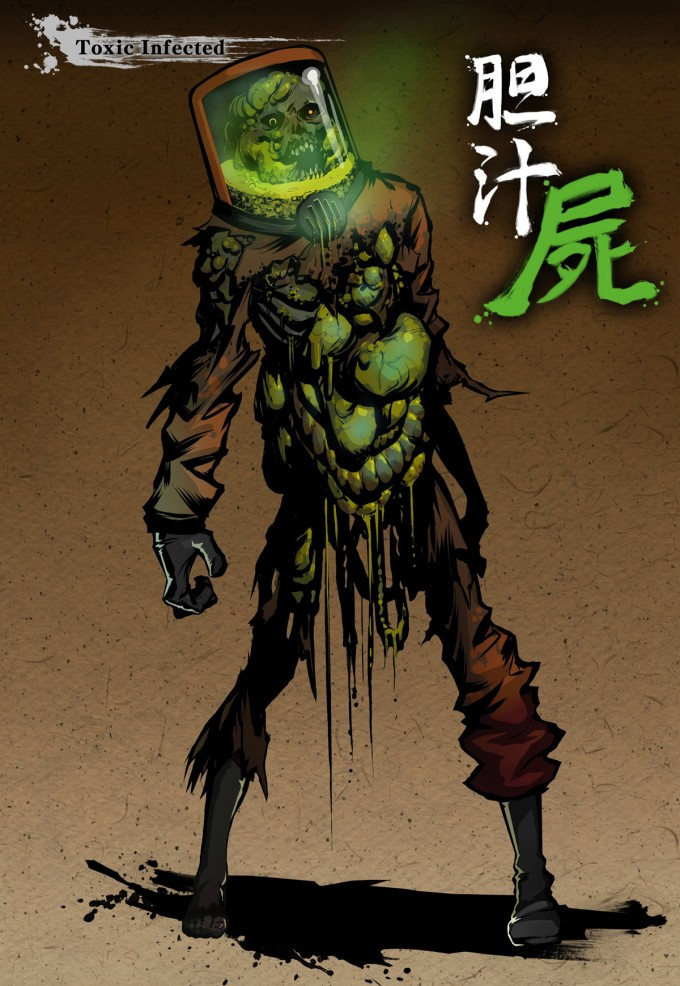 Yaiba-Ninja_Gaiden_Z_Zombie_Concept_Art_05
