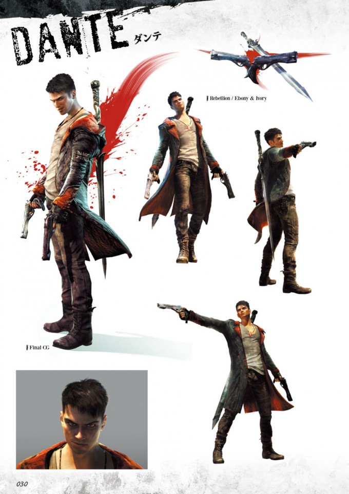 DmC-Devil_May_Cry_Visual_Art_interiors_30