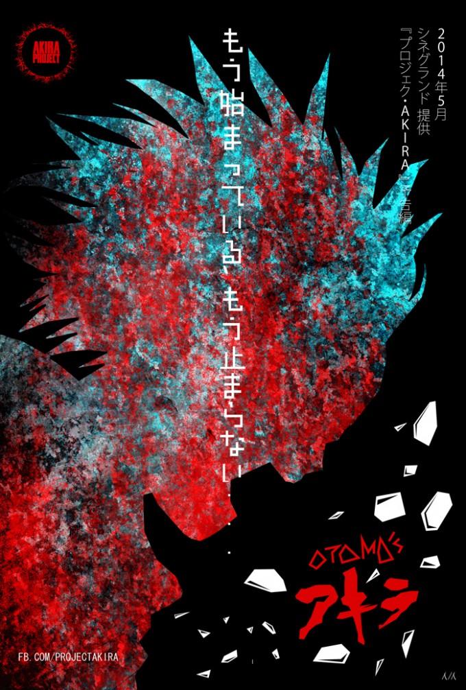 Project-Akira-Poster-Tetsuo-Shima-by-nora-web700-cineground