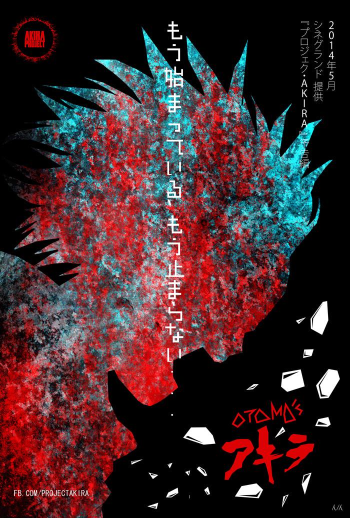 Akira Full Hd Movie