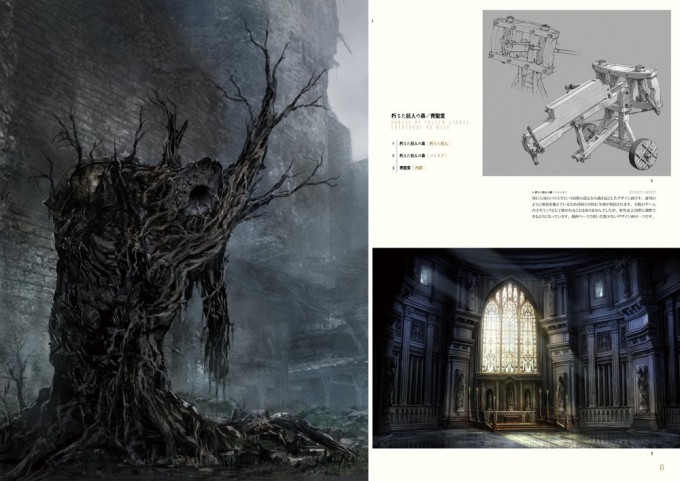 Dark_Souls_II_Design_Works_Art_Book_Japanese_02