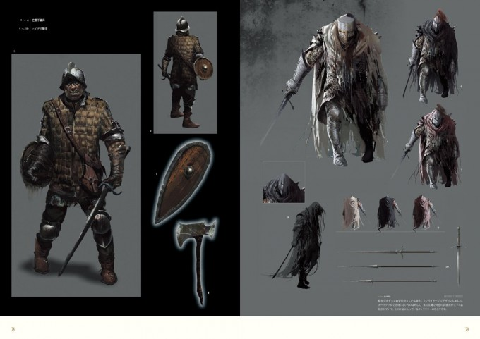 Dark_Souls_II_Design_Works_Art_Book_Japanese_05