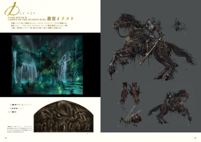 Dark_Souls_II_Design_Works_Art_Book_Japanese_07