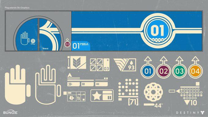 Destiny_Rise_of_Iron_Concept_Art_DG-Silo-Graphics