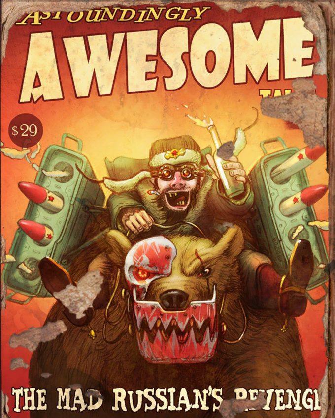 Fallout 4 concept art IN magazine 03