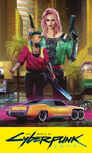 Book Banner – Cyberpunk 2077 – 02