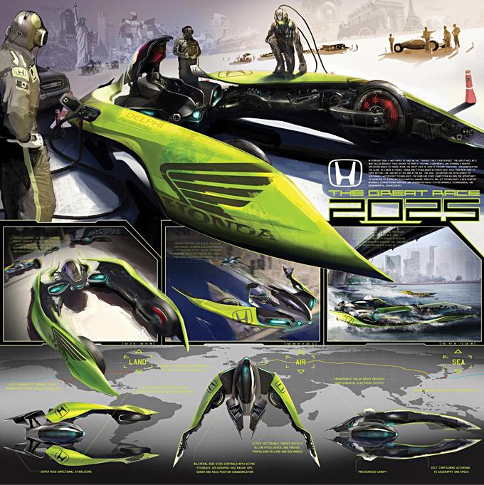 great race 2025 07