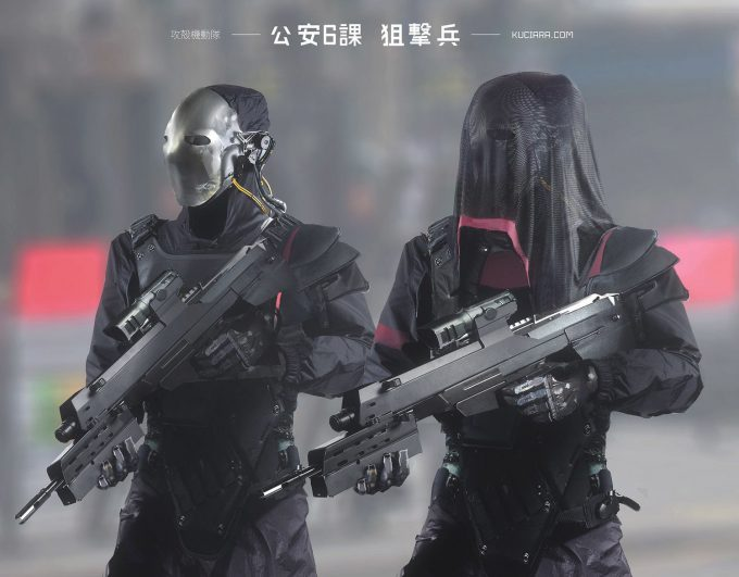Ghost In The Shell Concept Art Maciej Kuciara Character Design Section 6 Sniper
