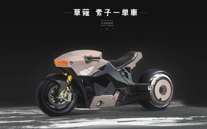 Ghost In The Shell Concept Art Maciej Kuciara Vehicle Majors Bike 01