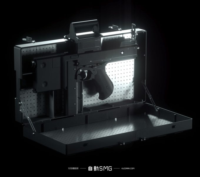 Ghost In The Shell Concept Art Maciej Kuciara Weapon Design