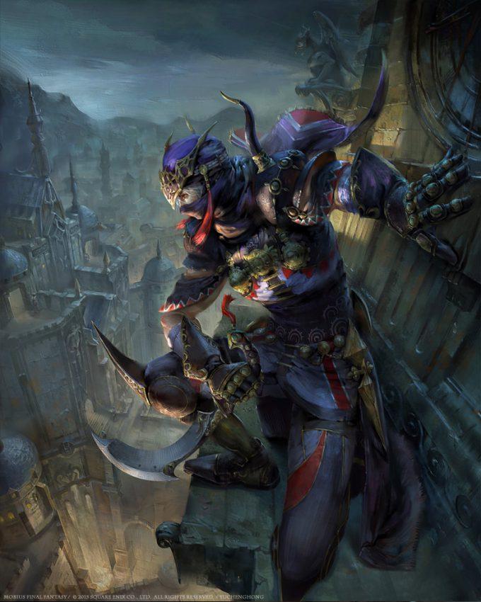 yu cheng hong mobius final fantasy assassin