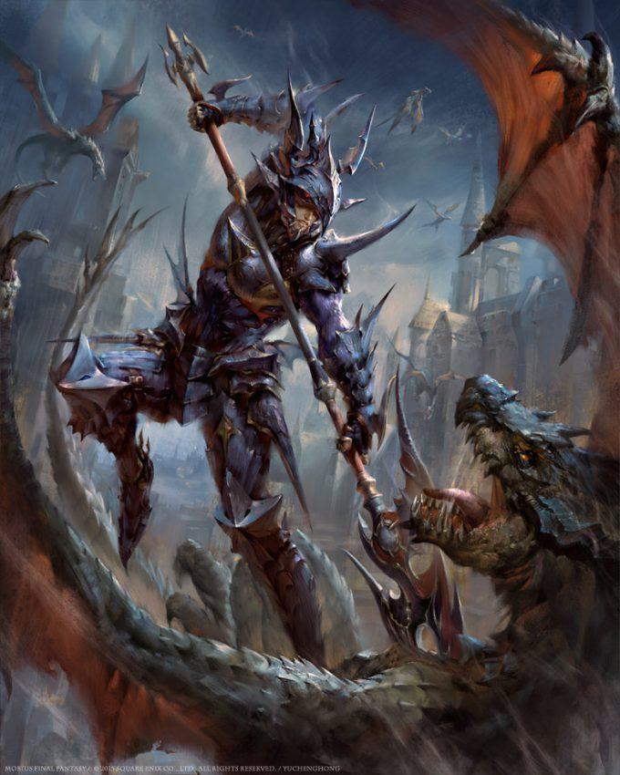 yu cheng hong mobius final fantasy dragoon