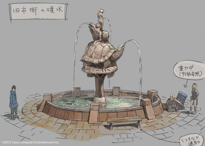 Takeshi_Oga_Concep_Art_Illustration_07