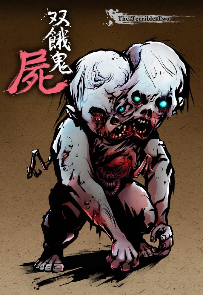 Yaiba-Ninja_Gaiden_Z_Zombie_Concept_Art_01