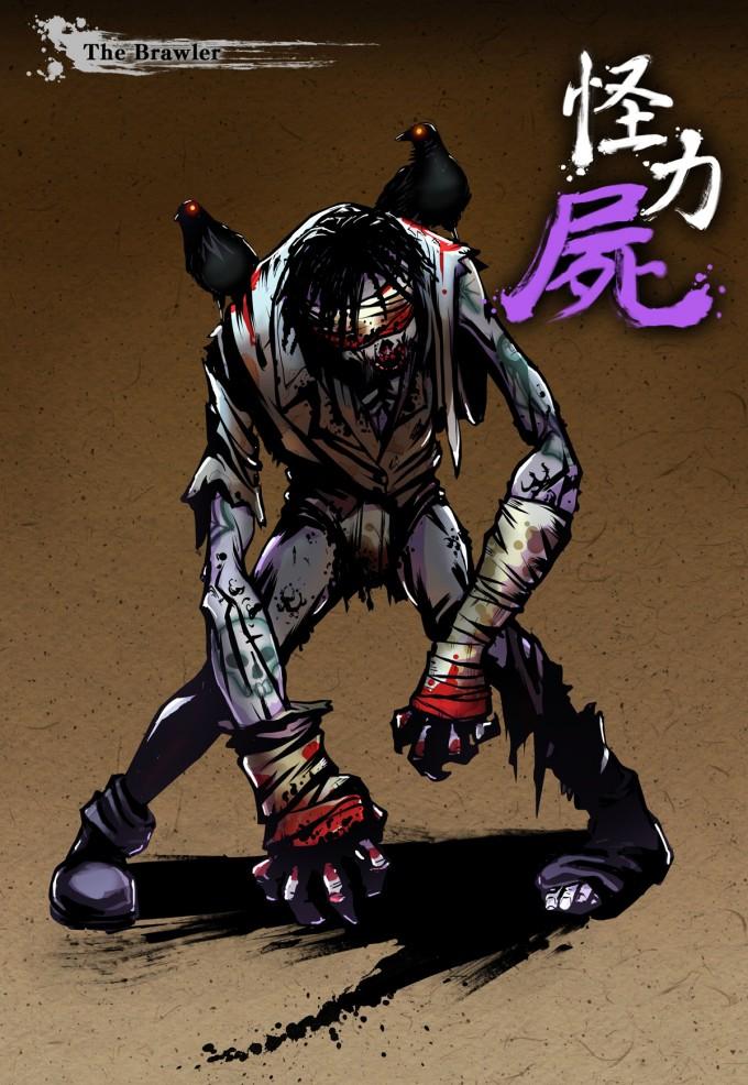 Yaiba-Ninja_Gaiden_Z_Zombie_Concept_Art_02