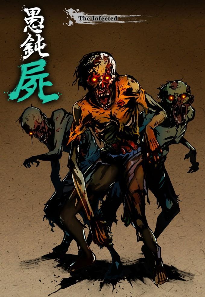 Yaiba-Ninja_Gaiden_Z_Zombie_Concept_Art_04