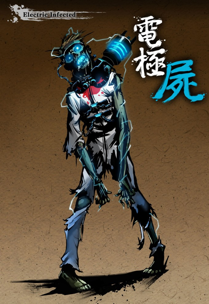 Yaiba-Ninja_Gaiden_Z_Zombie_Concept_Art_07