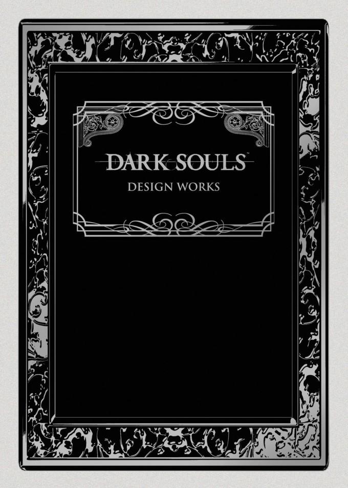 Dark_Souls_Design_Works_00_Cover