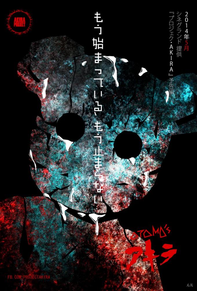 Project-Akira-Poster-Bear-by-nora-web700-cineground