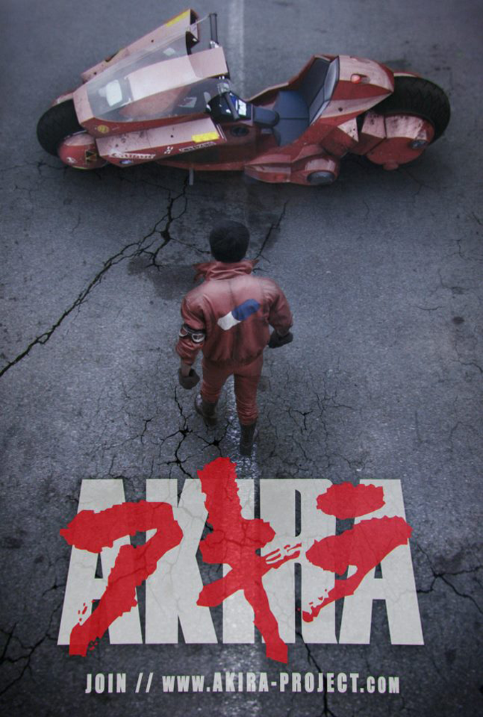 The_Akira_Project_Poster