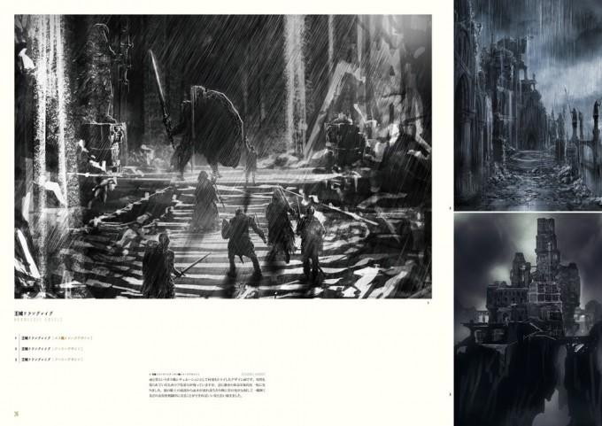 Dark_Souls_II_Design_Works_Art_Book_Japanese_01