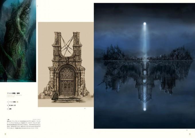 Dark_Souls_II_Design_Works_Art_Book_Japanese_03