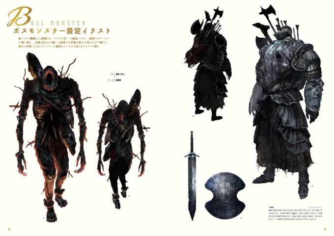 Dark_Souls_II_Design_Works_Art_Book_Japanese_04